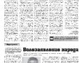 30_a3_tipograf-var3-indd-page-002