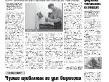 30_a3_tipograf-var3-indd-page-003