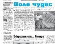31_a3_tipograf-var3-indd-page-001_0