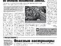 31_a3_tipograf-var3-indd-page-006