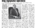specvipusk-2015-09-29_a3_tipograf-var6-indd-page-006