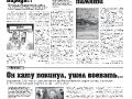 32_a3_tipograf-var3-indd-page-005