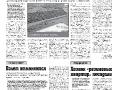 38_a3_tipograf-var3-indd-page-003