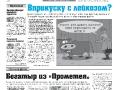 39_a3_tipograf-var3-indd-page-001