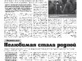 39_a3_tipograf-var3-indd-page-005