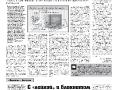 42_a3_tipograf-var3-indd-page-003