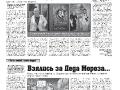 42_a3_tipograf-var3-indd-page-006