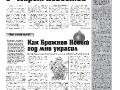 43_a3_tipograf-var3-indd-page-002