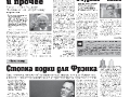 43_a3_tipograf-var3-indd-page-005