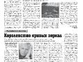 01_a3_tipograf-var3-indd-page-004