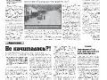 02_a3_tipograf-var3-indd-page-004