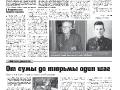 04_a3_tipograf-var3-indd-page-004