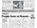 05_a3_tipograf-var3-indd-page-004