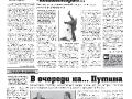 05_a3_tipograf-var3-indd-page-007