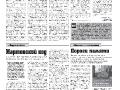 07_a3_tipograf-var3-indd-page-002