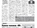 07_a3_tipograf-var3-indd-page-004