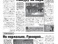 07_a3_tipograf-var3-indd-page-007