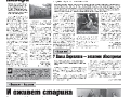 08_a3_tipograf-var3-indd-page-007