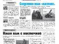 09_a3_tipograf-var3-indd-page-001