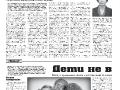 09_a3_tipograf-var3-indd-page-004
