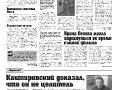 09_a3_tipograf-var3-indd-page-007