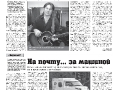 11_a3_tipograf-var3-indd-page-008