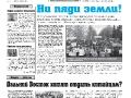 12_a3_tipograf-var3-indd-page-001