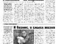 12_a3_tipograf-var3-indd-page-004