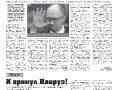 12_a3_tipograf-var3-indd-page-006