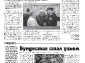 14_a3_tipograf-var3-page-005