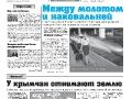 15_a3_tipograf-var3-indd-page-001