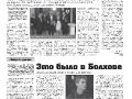15_a3_tipograf-var3-indd-page-006