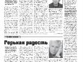16_a3_tipograf-var3-indd-page-002