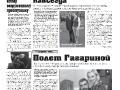16_a3_tipograf-var3-indd-page-007