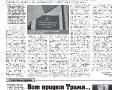 17_a3_tipograf-var3-indd-page-006