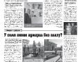 17_a3_tipograf-var3-indd-page-008