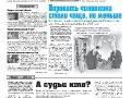 18_a3_tipograf-var3-indd-page-001