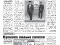 18_a3_tipograf-var3-indd-page-003