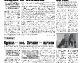 19_a3_tipograf-var3-indd-page-004