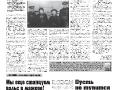 20_a3_tipograf-var3-indd-page-005