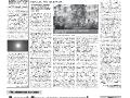 21_a3_tipograf-var3-indd-page-003