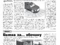 21_a3_tipograf-var3-indd-page-004
