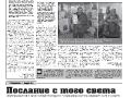 21_a3_tipograf-var3-indd-page-007