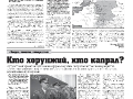 22_a3_tipograf-var3-indd-page-005