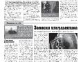 24_a3_tipograf-var3-indd-page-008
