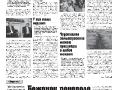 25_a3_tipograf-var3-indd-page-006