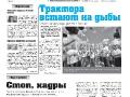 26_a3_tipograf-var3-indd-page-001