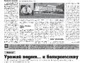 26_a3_tipograf-var3-indd-page-003