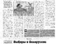 26_a3_tipograf-var3-indd-page-004
