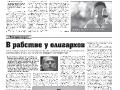 26_a3_tipograf-var3-indd-page-005
